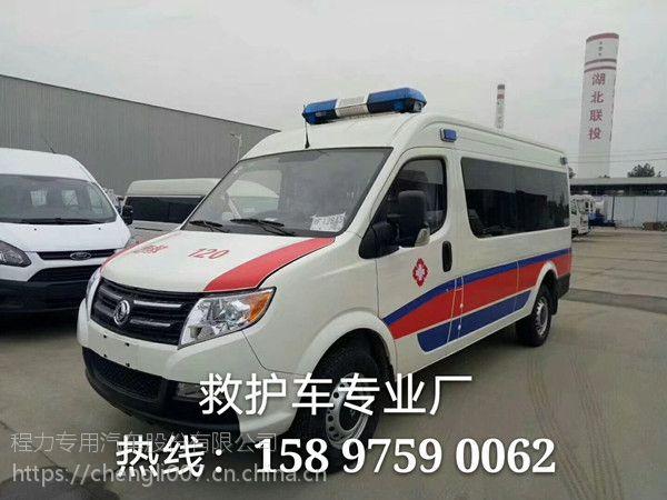 2018款国五江铃特顺柴油版救护车价格