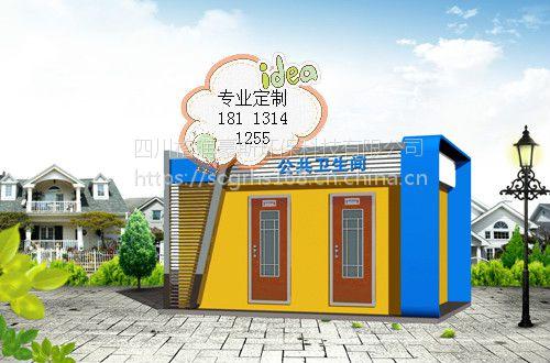 重庆巫山景区环保生态移动厕所 卫生间 公厕成都生产厂家定制