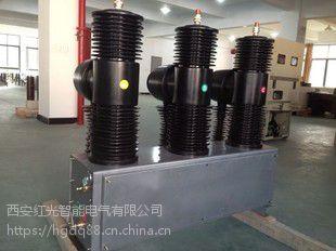 手电一体短路自动跳闸ZW32-40.5-35KV高压真空断路器