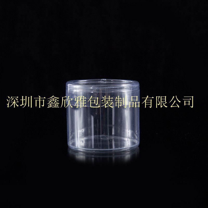 深圳工厂直销 定制透明吸塑包装盒筒 印刷卷边PET文具圆筒