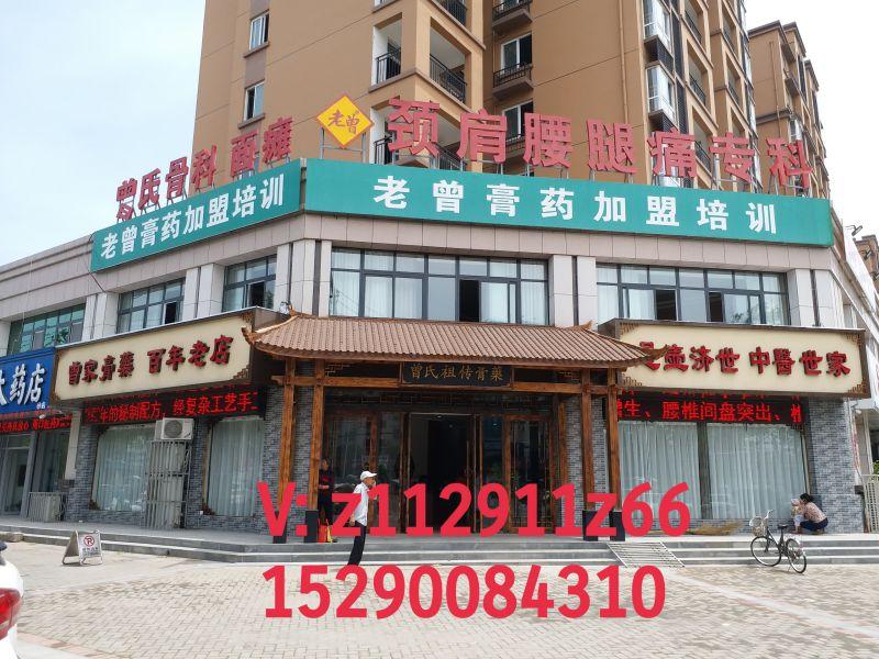 http://himg.china.cn/0/4_524_1034463_800_600.jpg