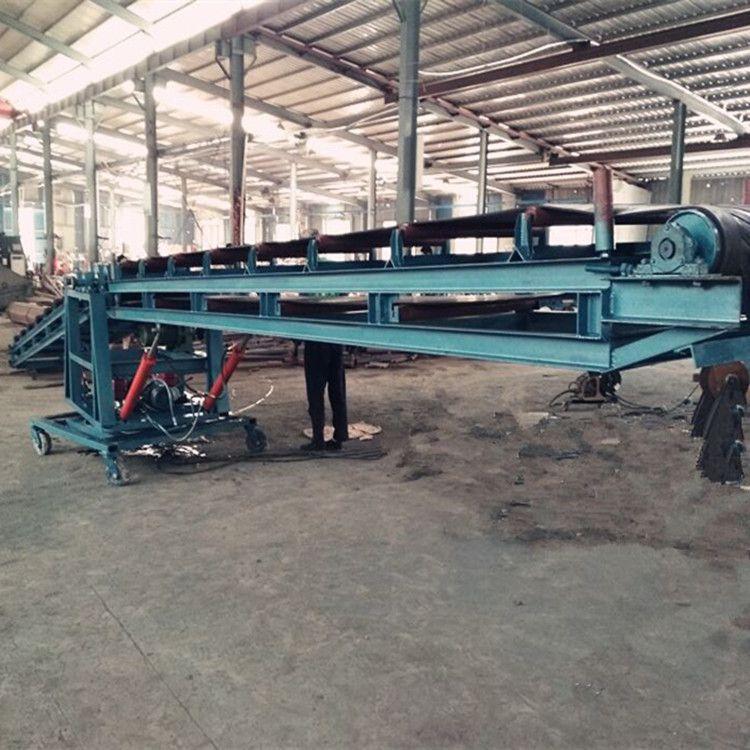 带式玉米移动装车输送机 兴亚成件物品用升降皮带输送机