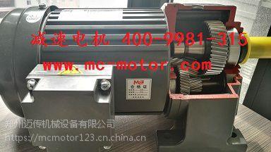 沈阳减速电机GH/GV迈传减速马达郑州迈传机械设备厂价销售