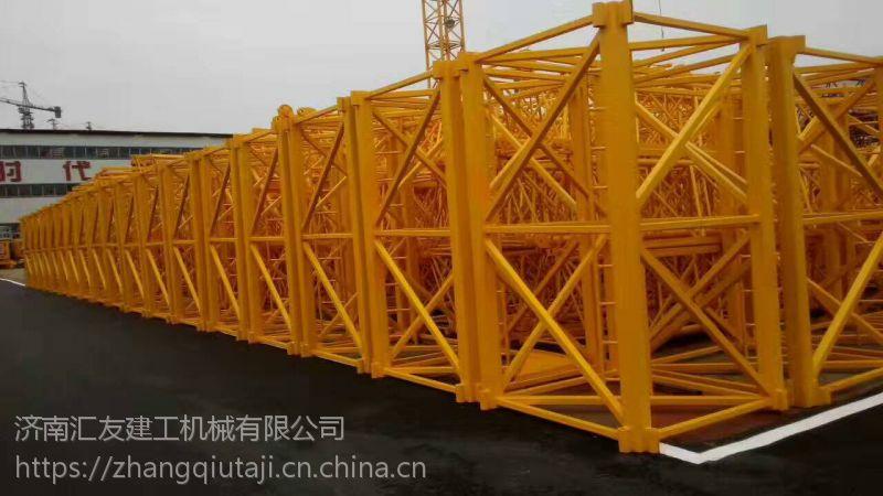 荆州塔吊价格QTZ80-6012塔吊标准节截面1.8×2.8