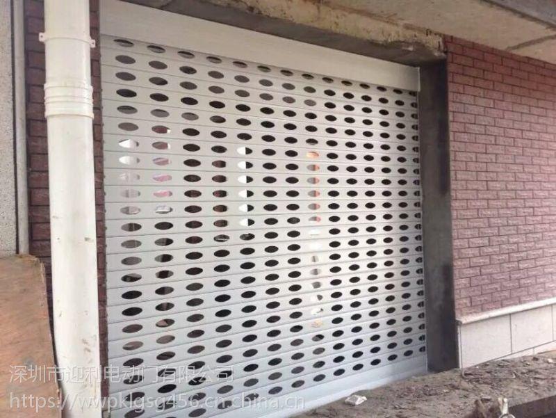 深圳龙岗迎利铝合金遥控商铺卷帘门整套门