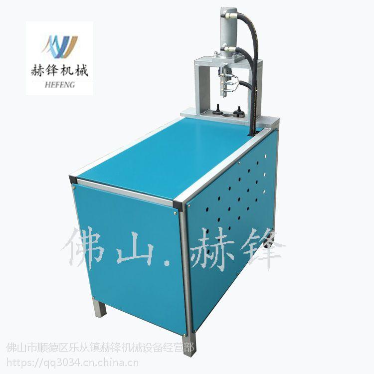 五金制品冲孔设备生产厂家不锈钢方管液压冲孔机