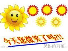 http://himg.china.cn/0/4_524_227734_240_180.jpg