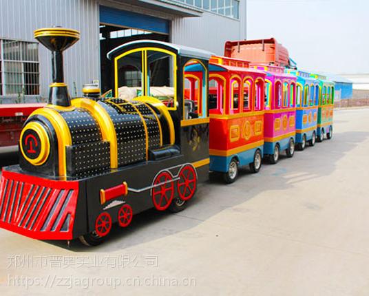 无轨火车 公园儿童游乐设备 厂家直销 质优价廉