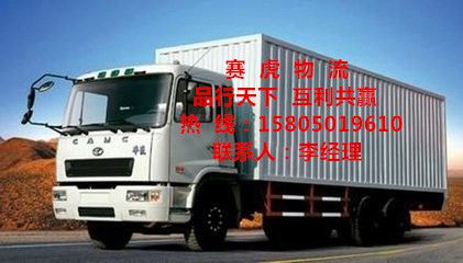http://himg.china.cn/0/4_524_235546_421_240.jpg