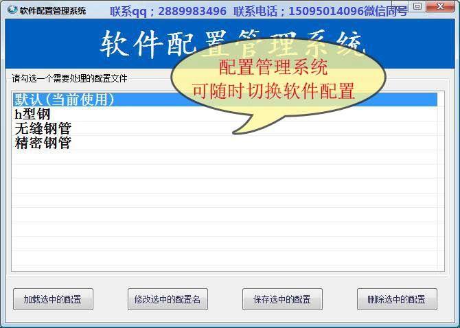 http://himg.china.cn/0/4_524_235672_670_478.jpg