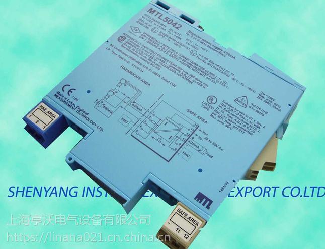 MTL隔离栅icc212一级代理_中国总经销