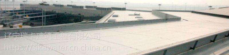 瑞士西卡渗耐PVC屋面防水卷材13390165511