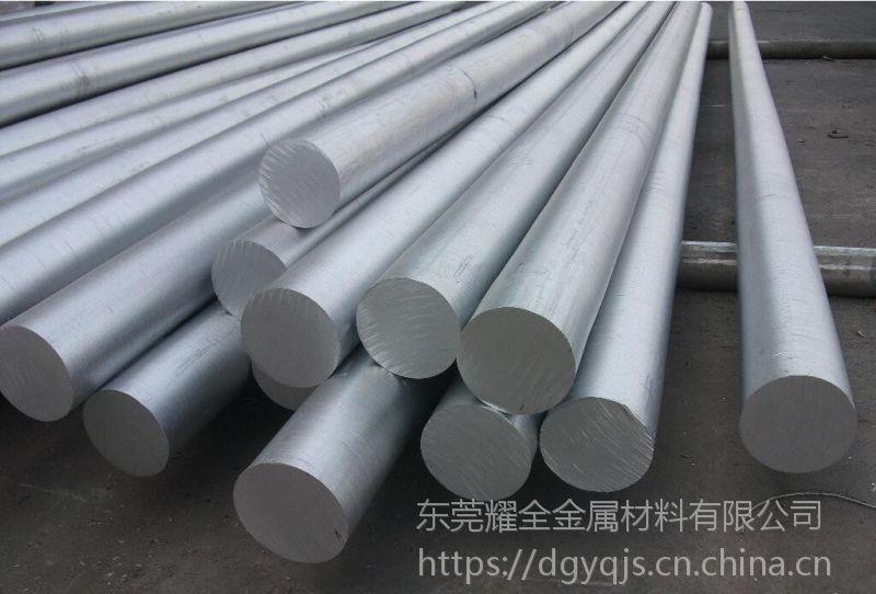 LY12铝合金圆棒 高强度硬铝 阳极氧化铝合金棒