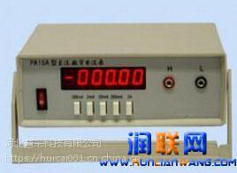 敦煌7107数字电压表 数字钳型电流表 