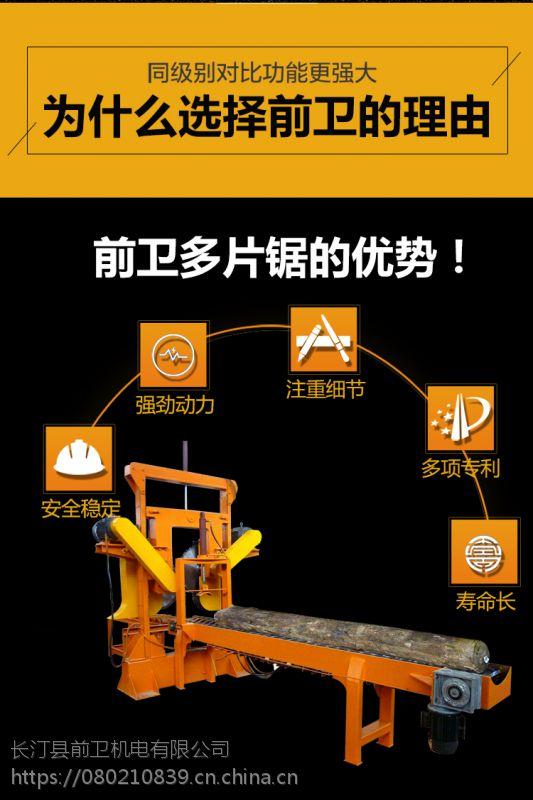 圆木多片锯设备生产厂家重型断料锯50CM以下木工锯机