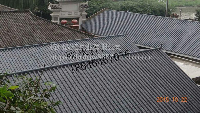 绍兴古建瓦厂家 古建筑瓦价格 仿古瓦 免做防水层