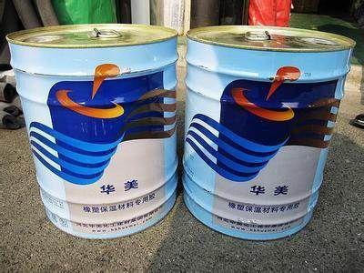 橡塑胶水-华美橡塑胶水-保温胶水厂家直销-廊坊双德保温材料有限公司