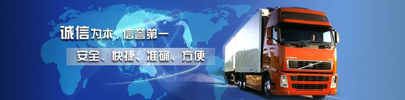 顺德北滘到贵定县物流公司专线直达