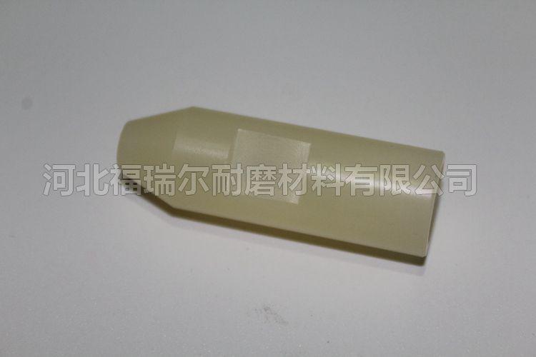 供应含油尼龙制品 福瑞尔抗压含油尼龙制品生产
