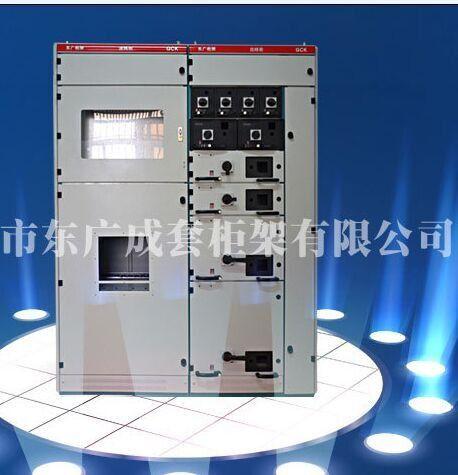 低压配电柜GGD柜架GGD柜体GGD整套配件