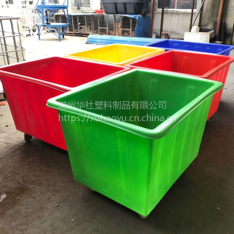 杭州400L带轮塑料周转箱 厂家直销