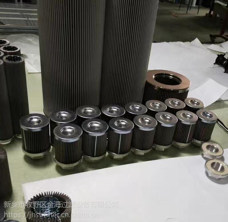贺德克高压管路滤芯 DFDKBH/HC280QAF10C1.1
