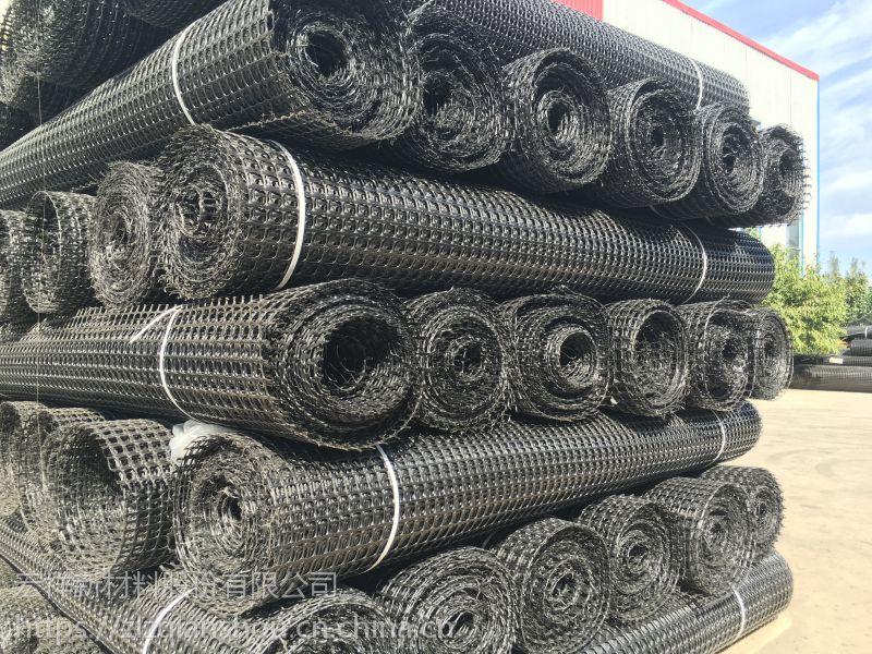 宏祥土工格栅产品质量做得好 增强路基强度***有效