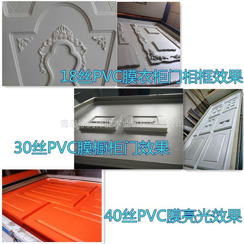 H木工真空覆膜机、全自动双工位橱柜门板PVC吸塑机完全代替正负压