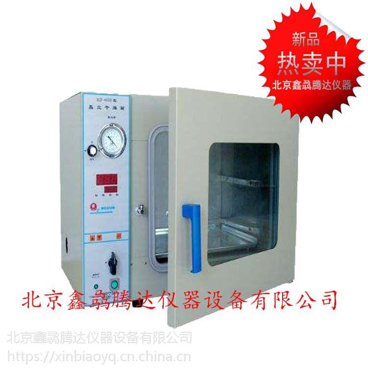 隔水式培养箱指标 北京350-BYII隔水式培养箱厂家