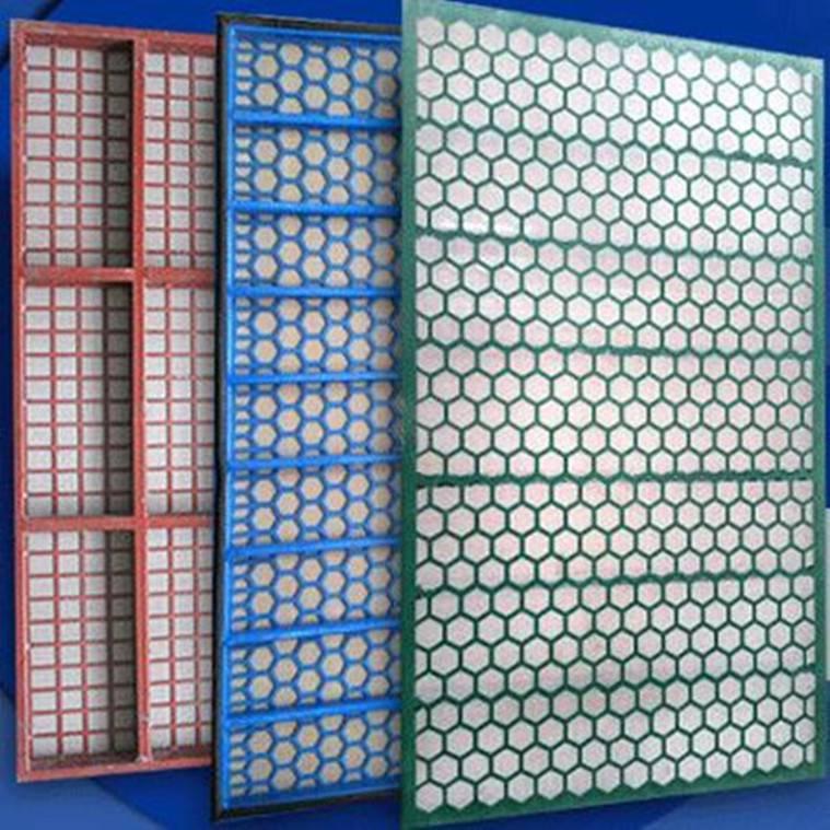 框架型高频振动筛网A宁波框架型高频振动筛网直销厂家