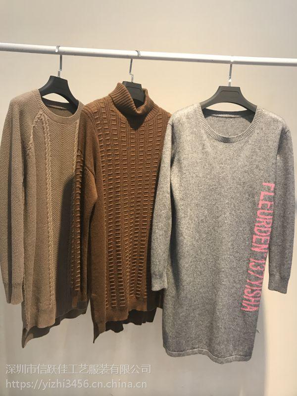 柳林路小商品市场品牌折扣女装秋连衣裙品牌折扣 正品 女装外套清仓绒美毛衣多种款式欧美
