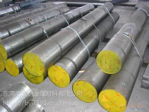 宝逸供应现货 50CrMoV13 圆钢70MoCrMo8冷作合金工具钢