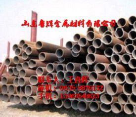 http://himg.china.cn/0/4_525_237580_275_237.jpg