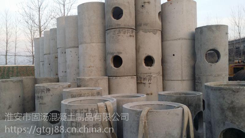 淮安固汤预制钢筋混凝土检查井,雨污水井