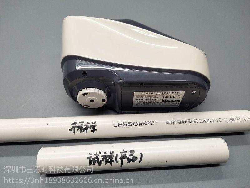 3nh YS系列分光测色仪YS3010、ys3020、3060参数对比