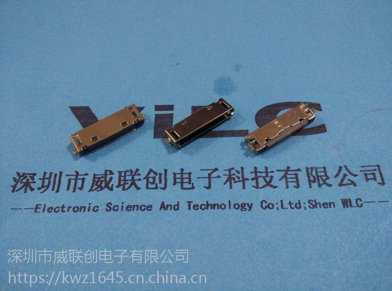 苹果4公头 带白色胶壳 带6P数据传输+2P充电头 四件套