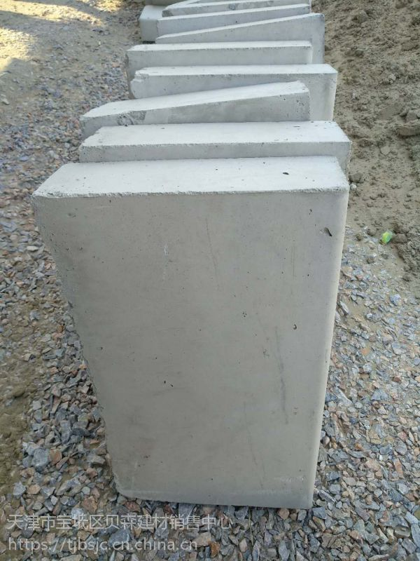 河北爱尔路沿石优质路缘石普通混凝土实心砌块