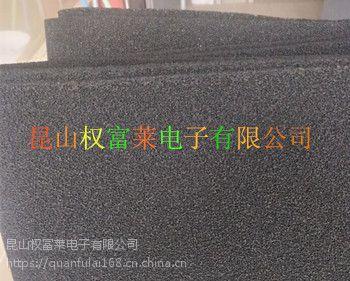 活性碳纤维状过滤网 活性炭无胶棉 抗菌除臭过滤棉3/5/10mm