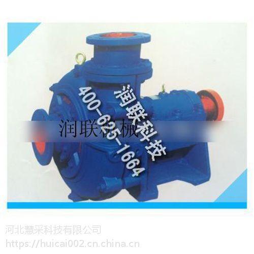 马鞍山耐磨渣浆泵系列 耐磨渣浆泵ZJ系列行业领先