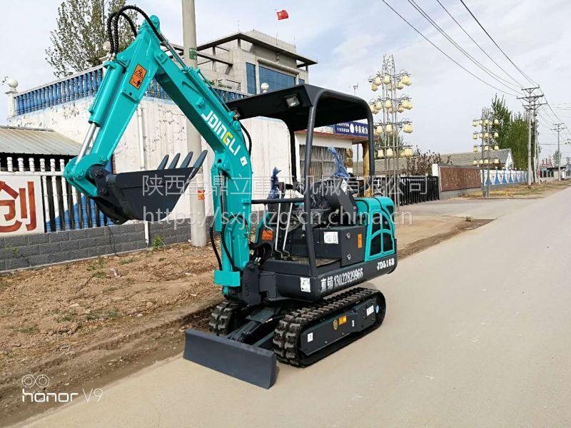 金鼎立农用1.5吨的小型挖土机 吉林通化用的多功能工程挖掘机