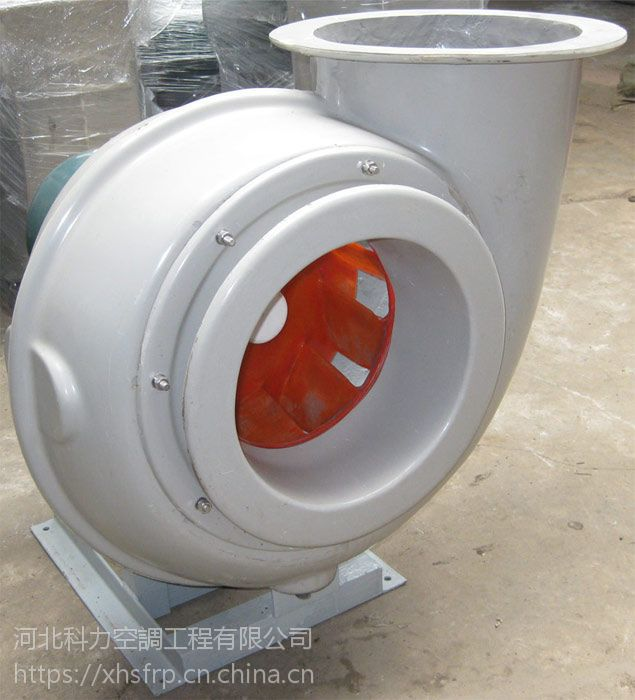 供应华盛玻璃钢离心风机厂家直销