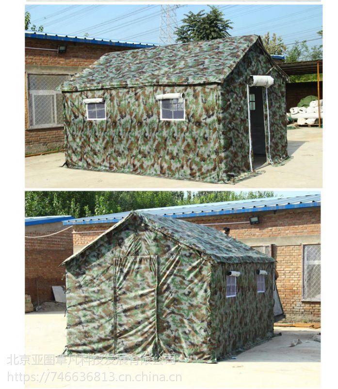 厂家定做抗震救灾救援帐篷 医用救援帐篷 抗灾救险支架帐篷 施工帐篷,三层帐二居室
