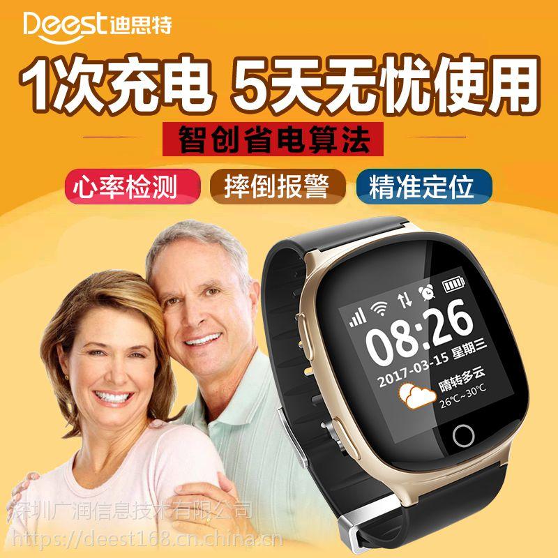 迪思特D100智能手表电话手表定位手表GPS定位