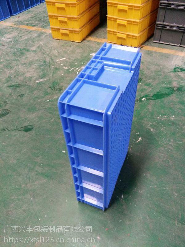 供应广西周转箱 带盖周转箱筐 工业塑料周转箱 五金周转箱 工具塑料箱不易碎裂