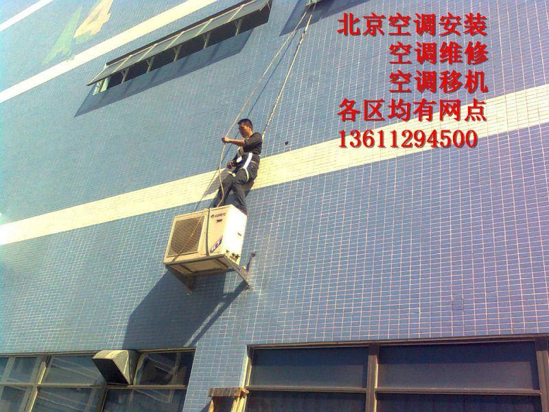 http://himg.china.cn/0/4_526_237240_800_600.jpg