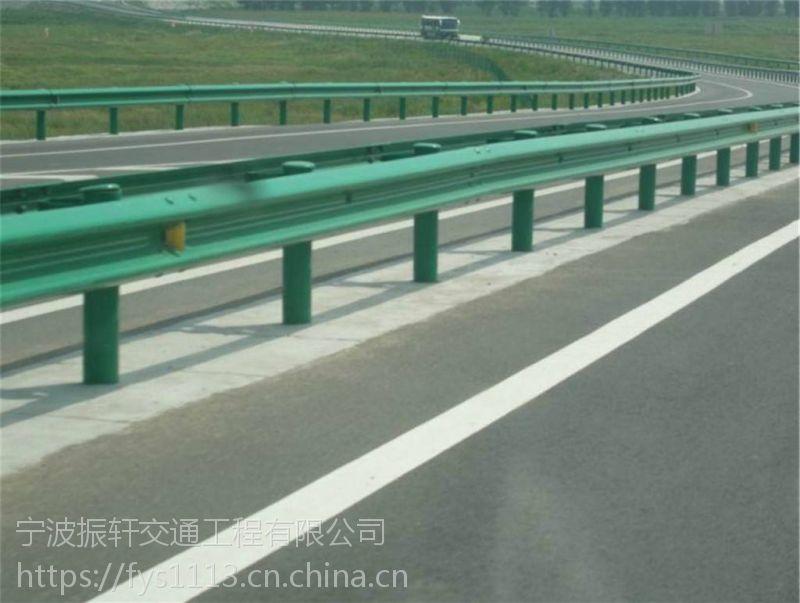 宁波振轩交通工程 专业生产波形护栏