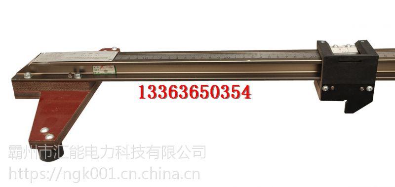 供应铁路支距尺工务测量工具铁路支距尺万能轨距尺 汇能