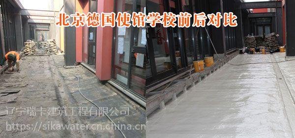 如何确保屋面滴水不漏?瑞士西卡渗耐屋面防水卷材13390165511