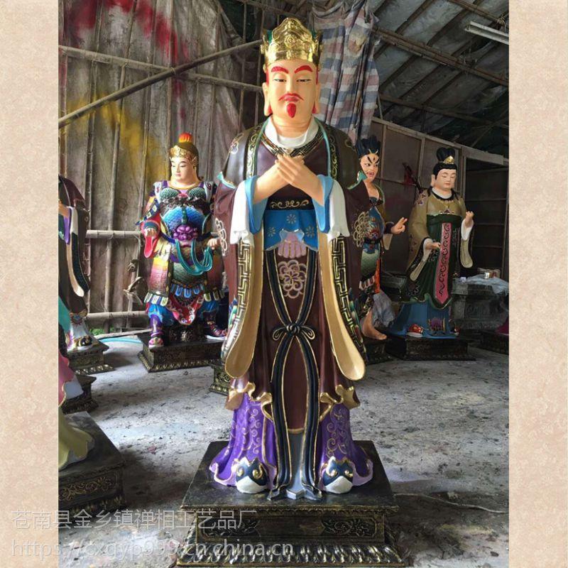 寺院二十四尊天佛像价格,定制树刚二十四尊天佛像图片