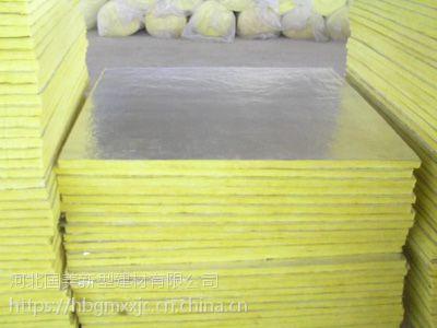 国标幕墙玻璃棉板每立方价格,玻璃棉卷毡每立方